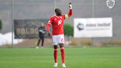 Галатасарай купува голмайстора на ЦСКА Али Соу за 6-7 милиона евро!