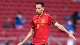 Бускетс е готов да играе за Испания