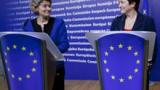 Бокова и Кристалина Георгиева сред топ фаворитите за шеф на ООН