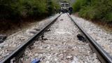 Влакове закъсняват заради спиране на тока на Централна жп гара