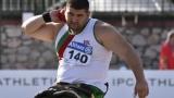 Българинът Ружди Ружди постави нов световен рекорд