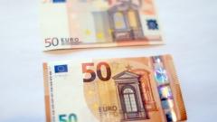 Новите банкноти от 50 евро влизат в обращение (СНИМКИ)