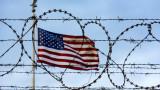 САЩ достигнаха лимита на Тръмп от 50 000 бежанци на година