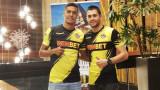 Официално: Ботев (Пловдив) се подсили с бразилец и Лазар Марин