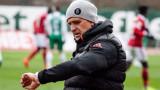 Бруно Акрапович: Такива неща не бива да се случват във футбола ни!