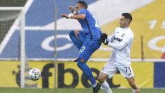 Славия без основен футболист за гостуването на Арда