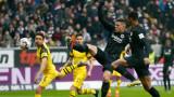Айнтрахт (Франкфурт) и Борусия (Дортмунд) не се победиха - 1:1