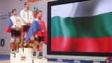 Иван Марков донесе злато на България!