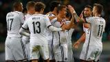 Германия - всички играят, а накрая печели Бундестима