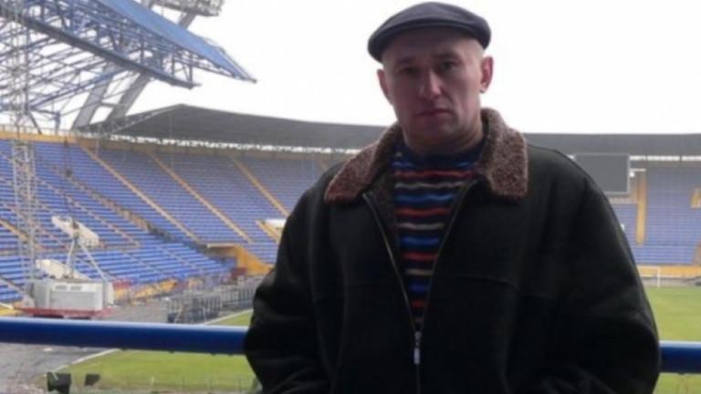 Бившият футболист на Левски Борис Деркач: От футболната слава до килър на мафията