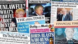 """""""Кой управлява Великобритания"""" – вестниците разделени след съдебното решение"""