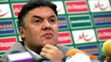 Бият дузпата на Борислав Михайлов от Изпълкома на УЕФА?