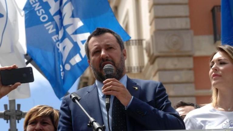 Италианският вицепремиер Матео Салвини заяви, че не вярва, че резултатът