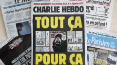 """Турция заклейми """"Шарли ебдо"""" за карикатурите на Мохамед, смъмри Макрон"""
