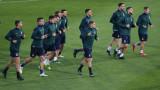 Куп промени в състава на Италия