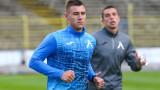 Програмата на Левски за сезон 2021/22 в efbet Лига