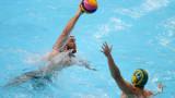 """Сърбия разгроми Гърция и спечели група """"А"""" на мъжкото Световно по водна топка"""