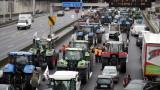 Фермери с трактори блокираха Париж и Шанз-Елизе със сено