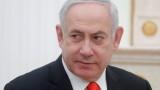 Нетаняху: Трудно ще удържим коронавируса