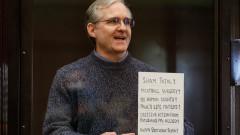 Пол Уилън няма да обжалва присъдата за шпионаж в Русия
