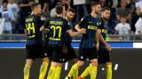 Интер победи Кротоне с 2:0
