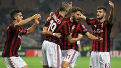 Милан с ново 5:1 срещу Аустрия (Виена)