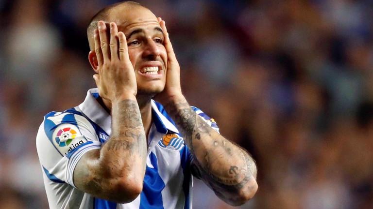 Реал Сосиедад и Жирона не се победиха в последния двубой