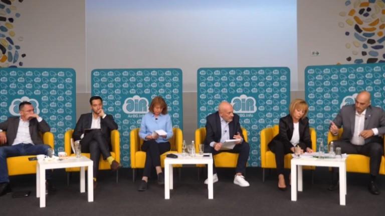Петима кандидати за кмет изложиха визията си за въздуха в София