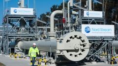 САЩ инжектира $1 милиард в Източна Европа за намаляване на енергийната зависимост от Русия