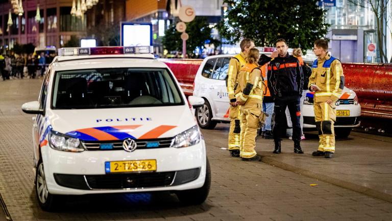 Нападението в Хага не е терористичен акт