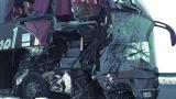 Двама българи загинаха при катастрофа в Турция