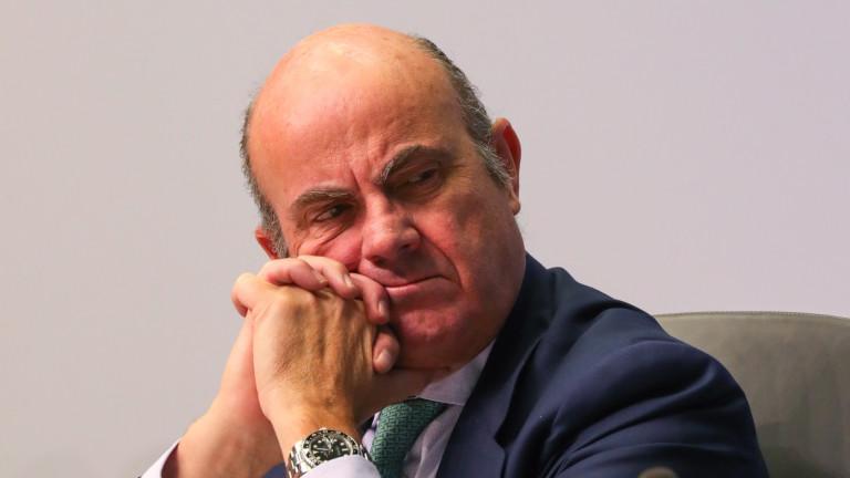 Инвестиционните фондове трябва да бъдат надзиравани на европейско, а не