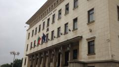 БНБ ще печата бюлетините за изборите през април