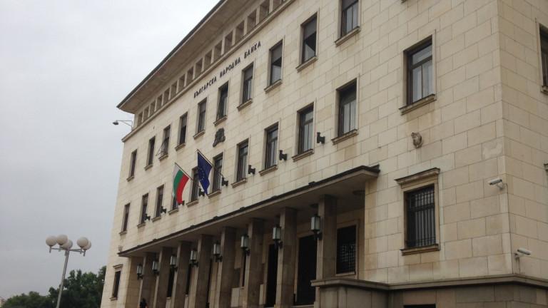 Външният държавен дълг на България в края на 2016-а е 14,4% от БВП
