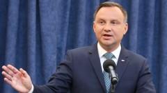 Полският президент подписа съдебната реформа
