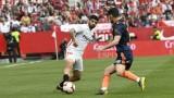 Севиля загуби от Валенсия с 0:1, битката за Европа продължава