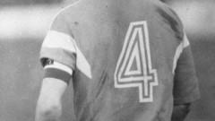 Точно преди 30 години ЦСКА разби Левски с 5:0, а Стоичков вкара 4 гола (ВИДЕО)