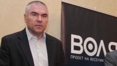 Марешки обвини ВМРО за схемата в НОИ-Силистра