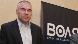 """""""Воля"""" и БСДП подписаха споразумение за партньорство"""