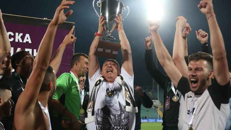 Ювентус към Стефанов и Славия: Скъпи Венцеслав, поздравления за спечелената купа!