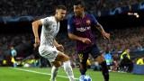 Бащата на Рафиня призна: Синът ми може да напусне Барселона