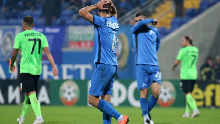 За втори път в историята: Левски без мач в първенството за месец