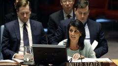Хейли: Няма да има смекчаване на  санкциите срещу Русия