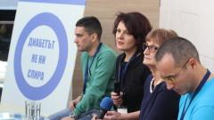 """Диабетиците в България могат да използват софтуера """"изкуствен панкреас"""""""