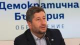 Христо Иванов: Борисов е изхабен тарикат, който трябва да освободи страната от себе си