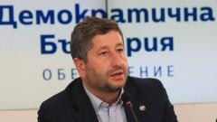 """""""Демократична България"""" готова за решителната битка"""