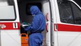 Над 21 000 заразени и 170 починали от новия коронавирус в Русия