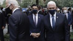 Байдън и Пенс почетоха жертвите на 9/11 в Ню Йорк, а Тръмп - в Пенсилвания