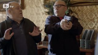 """Стрелба в дома на Чеканови в """"Столичани в повече"""""""