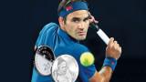 Роджър Федерер: Искам да спечеля голяма титла през 2020 година